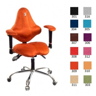 Reguliuojama kėdė KIDS