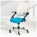 """Reguliuojama kėdė """"TIO"""""""