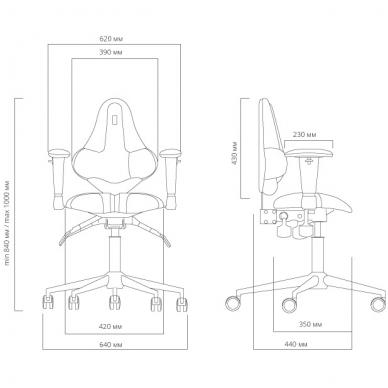 Reguliuojama kėdė KIDS 3